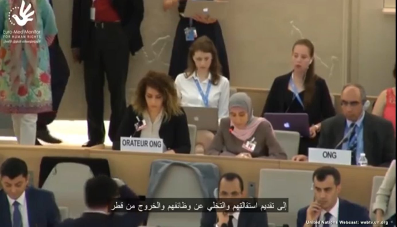 COJEP Katar krizini BM İnsan Hakları Konseyi'ne taşıdı