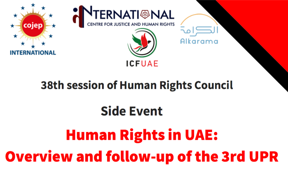 Side event: Human Rights in UAE